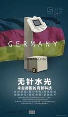 德国无创水光