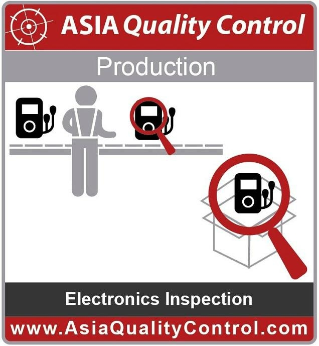 Electronics Quality Control  1