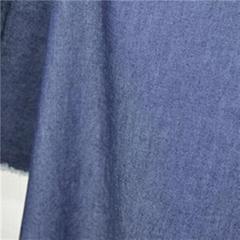 Xc601-4.5oz cotton denim fabric