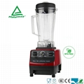 2015 hot sell smoothie blender mixer 1