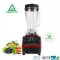 2015 hot sell smoothie blender mixer 2