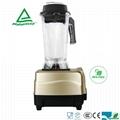 2.5L capacity mechanical stainless steel blenders ice cream blender 4