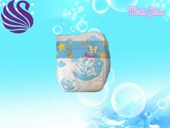 Hot Sell Super-Care Disposable Baby Diapers