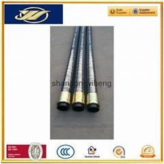 High pressure flexible concrete pump rubber hose