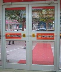 廣州加油站大門