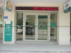 廣東農業銀行門定製