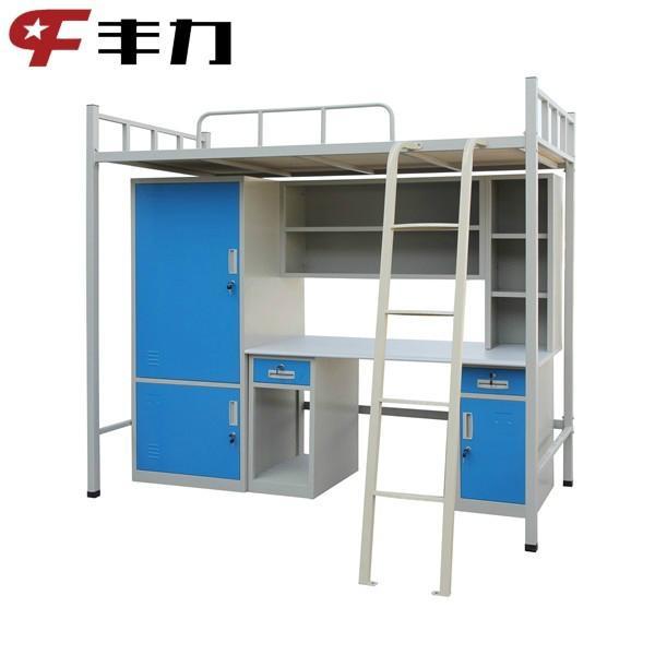Steel School Dormitory Double Bunk Bed 1