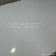 单玻镁岩棉彩钢板