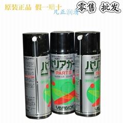 代理山一化學YAMAICHI PART2 防鏽劑 NS1001高溫白油