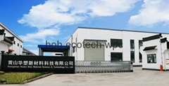 Huangshan Huasu New Material Science & Technology.Co.,Ltd
