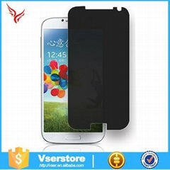 Privacy crystal clear screen protector for samsung galaxy s4 tempered glass