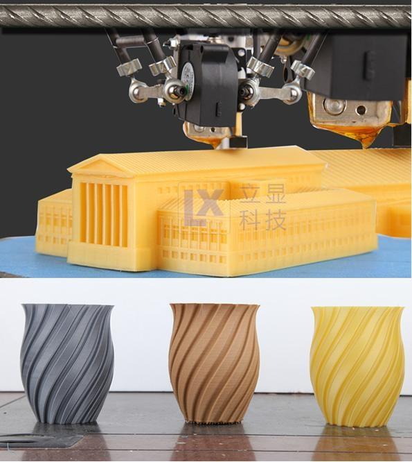 3D打印機 5