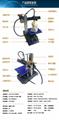 立顯科技3D打印機 5