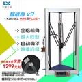 立顯科技3D打印機 2