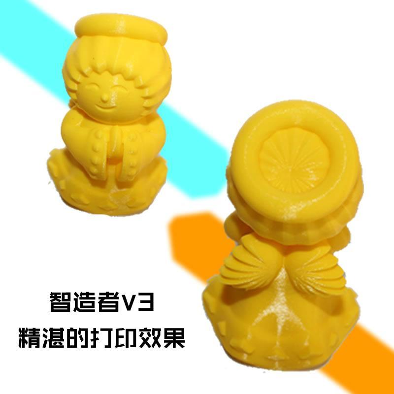 立顯科技3D打印機 3