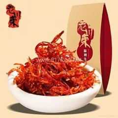 老川东灯影牛肉丝, 麻辣牛肉丝, 五香牛肉丝, 四川特产休闲零食牛肉干100g