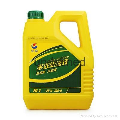 The Great Wall l-hm46 anti wear hydraulic oil (high pressure) 3