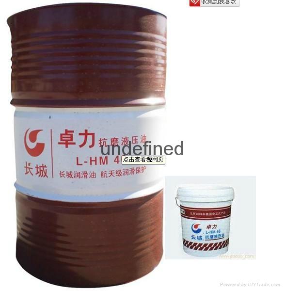 The Great Wall l-hm46 anti wear hydraulic oil (high pressure) 2