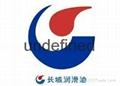 The Great Wall l-hm46 anti wear hydraulic oil (high pressure) 1