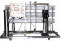 工業水污水處理反滲透純水設備供