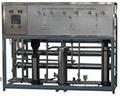 重慶反滲透水處理設備