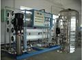 重慶食品飲用水處理設備