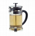 Stainless steel coffee or tea Frother 1
