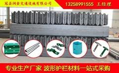 贵州高速波形护栏板山东润金
