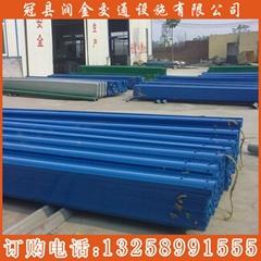 廠家直銷大量優質鍍鋅波形護欄板
