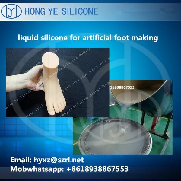 Liquid Silicone Rubber For Artificial Leg Fda Silicone Raw