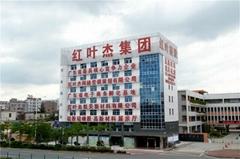 Shen Zhen Hong Ye Jie Technology Co,Ltd