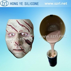 special effects silicone rubber