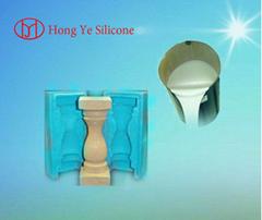 silicone for oman column