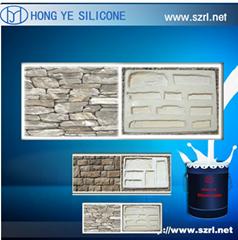 Liquid latex silicone