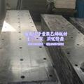 超高分子聚乙烯貼面護舷防撞板 2