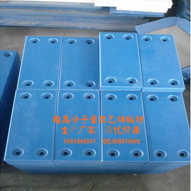 超高分子聚乙烯貼面護舷防撞板 5