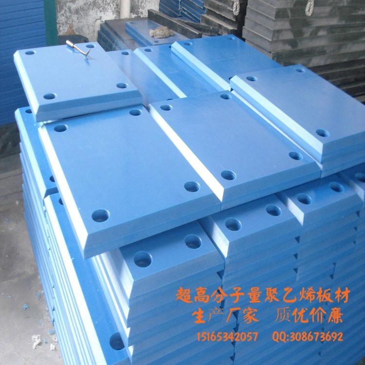 超高分子聚乙烯貼面護舷防撞板 3