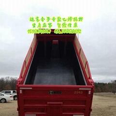 高分子聚乙烯车厢塑料衬板