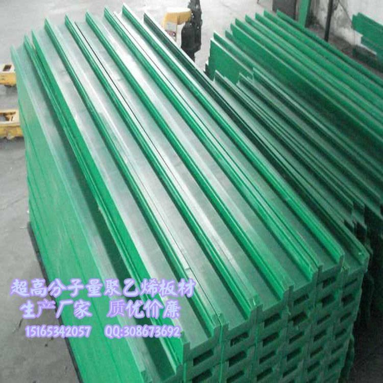 超高分子量聚乙烯耐磨條 2