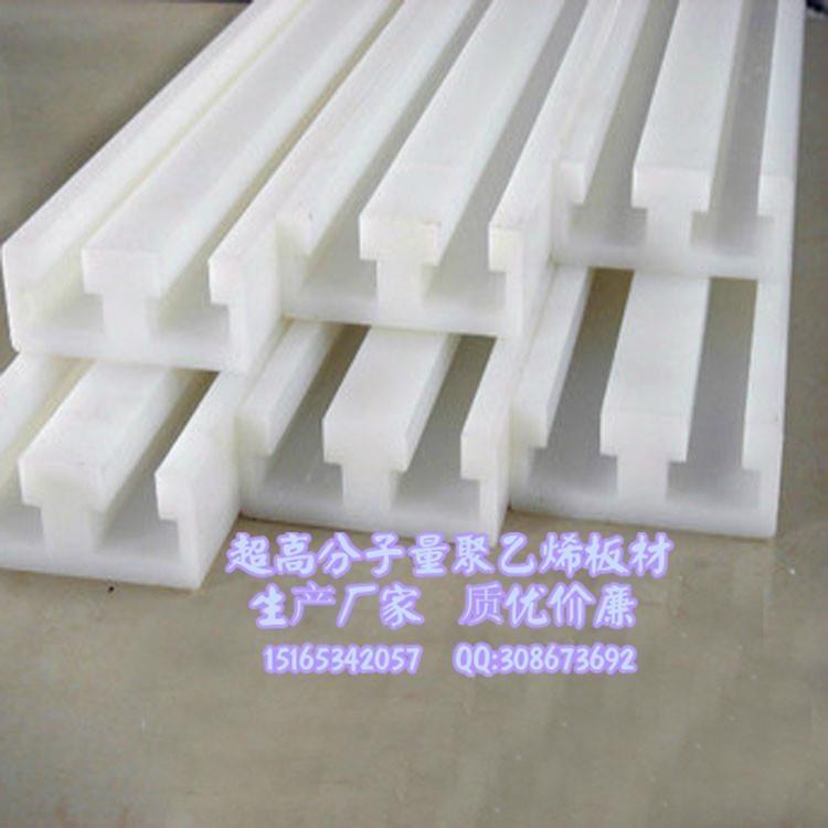 超高分子量聚乙烯耐磨條 3