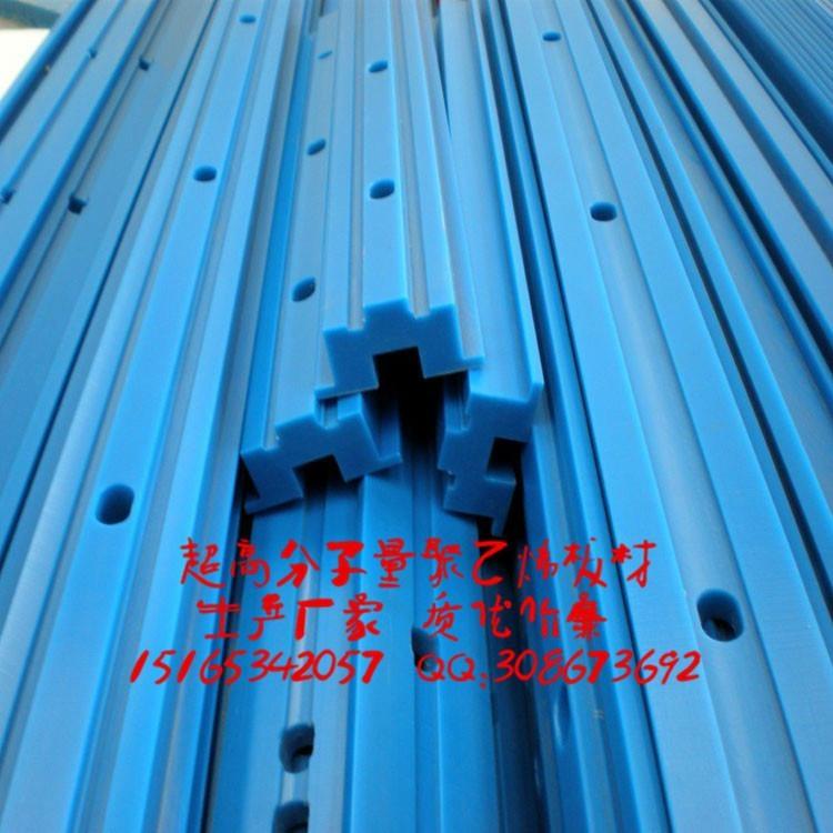 超高分子量聚乙烯耐磨條 5