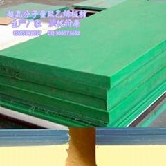 定制高密度聚乙烯耐磨衬板
