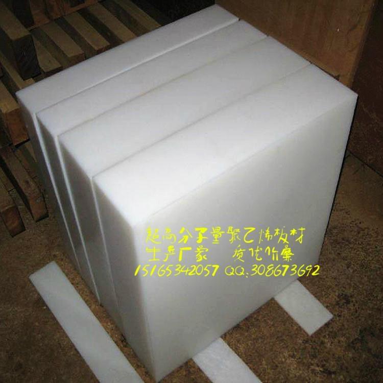 超強承重超高分子量聚乙烯墊板 2