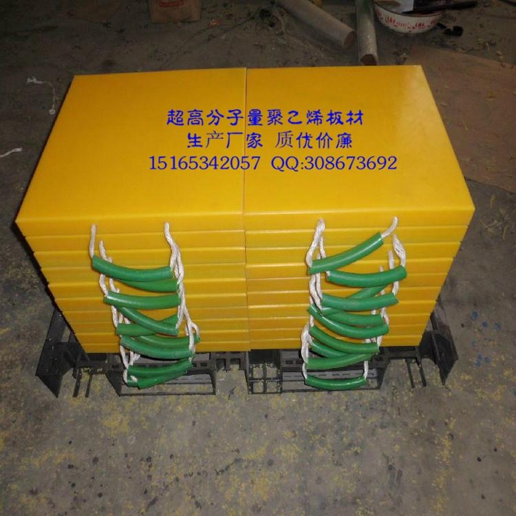 超強承重超高分子量聚乙烯墊板 5