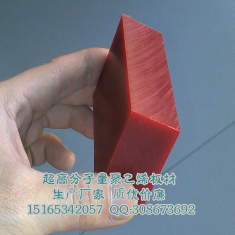 超強承重超高分子量聚乙烯墊板 4