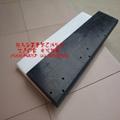 抗靜電耐低溫黑色UPE板 2