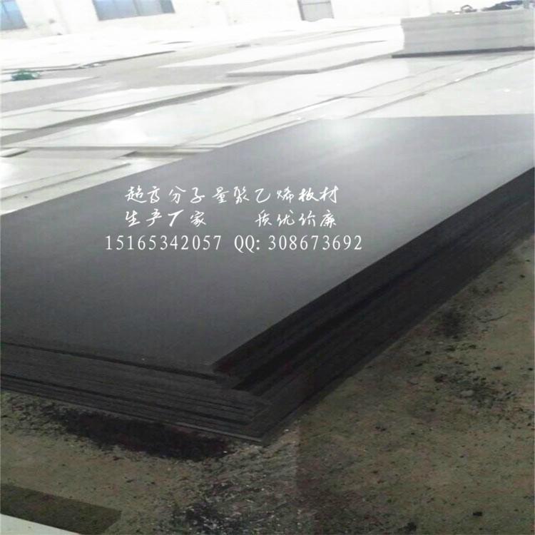 抗靜電耐低溫黑色UPE板 1