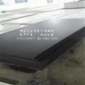 抗靜電耐低溫黑色UPE板