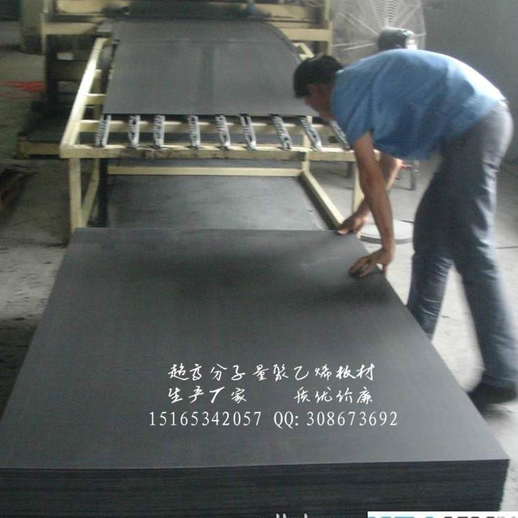 抗靜電耐低溫黑色UPE板 4