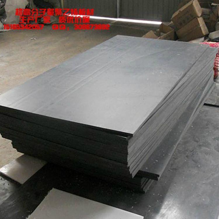 抗靜電耐低溫黑色UPE板 5